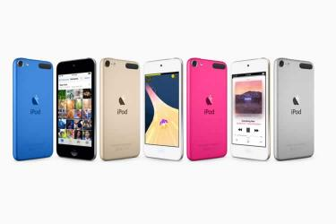 Apple iPod Touch: le migliori offerte online